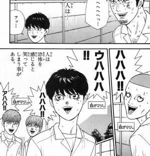 doshiro_01.jpg