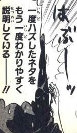 masaru_04.jpg