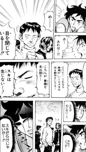 masaru_07.jpg