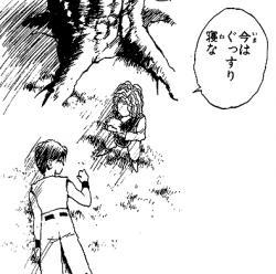 yu-haku_06.jpg