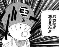 yu-haku_07.jpg