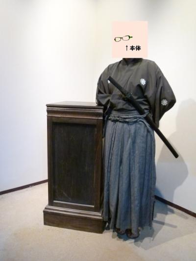 遶憺ヲャ繧ウ繧ケ_convert_20110903232330