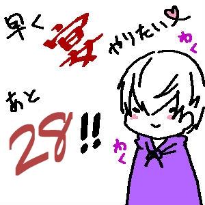 39_20111014175629.jpg
