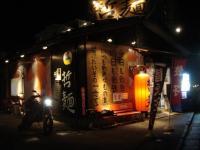 D虎 夜走り 麺