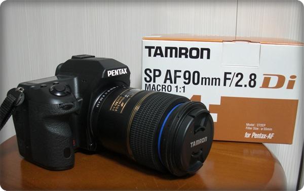 New Lens1