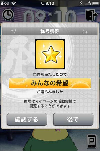 20130327_01s.jpg