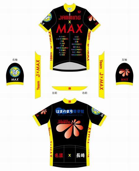 2010MAXジャージ半袖