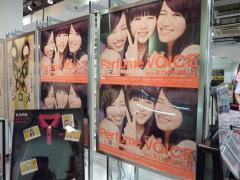 HMV渋谷05