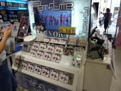 HMV渋谷04