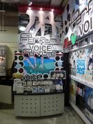 HMV渋谷02
