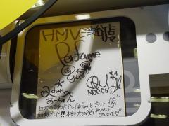 HMV渋谷03