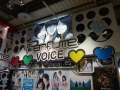 HMV渋谷01