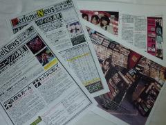 HMV渋谷フリペ