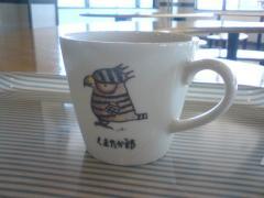 しらびそ高原オリジナルマグカップ2