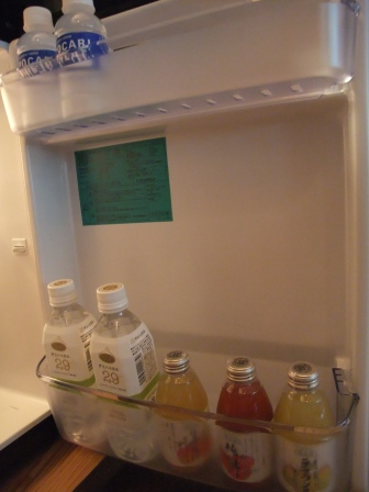 ほむら 冷蔵庫2