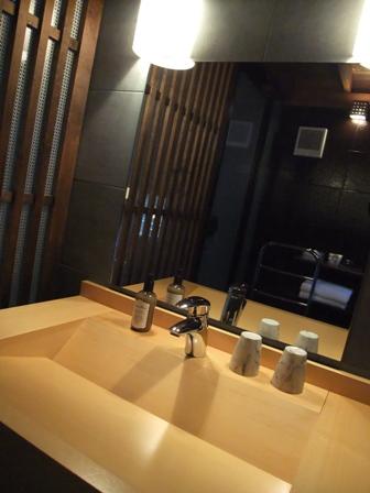ほむら お風呂2