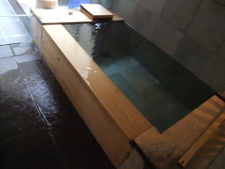 ほむら お風呂5