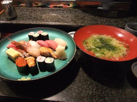 みなと寿司
