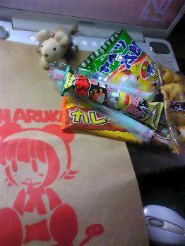 駄菓子だぁ!