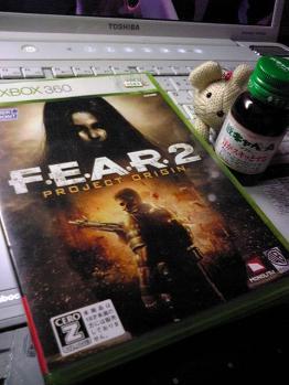 FEAR2.jpg
