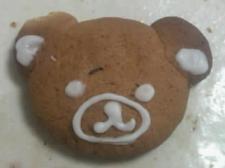 りらくまクッキー