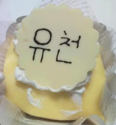 ユチョBDケーキ