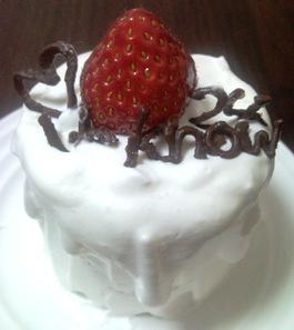ユノハピバケーキ