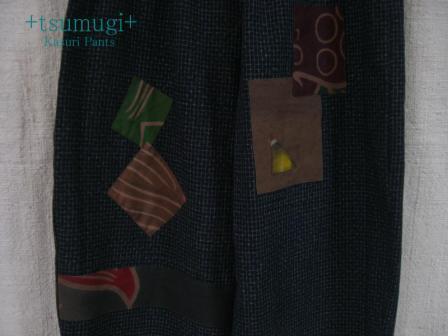 柿渋パンツ
