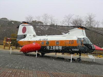 かがみはら航空宇宙科学博物館