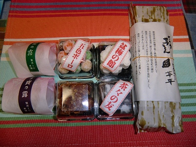 長浜お菓子