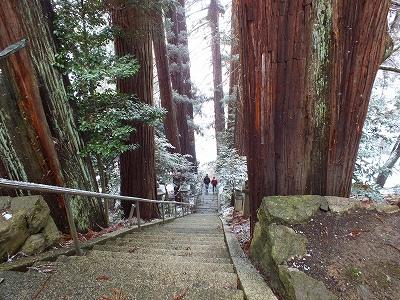 西山八幡神社
