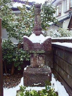 京極満信墓所