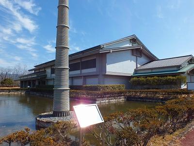 愛知県陶芸資料館