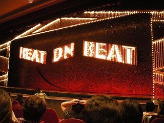 Heat On Beat!