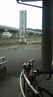 s-F1000339.jpg