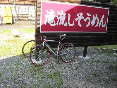 s-IMG_3777.jpg