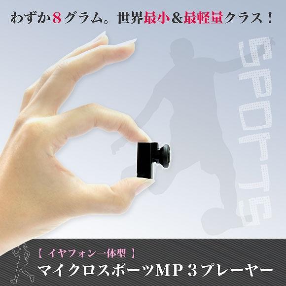s-photo01.jpg