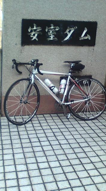 s-yasu90.jpg