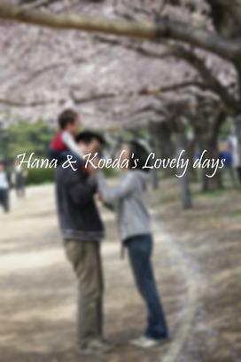 20100410_HANAKA_3.jpg