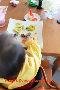eat4.jpg