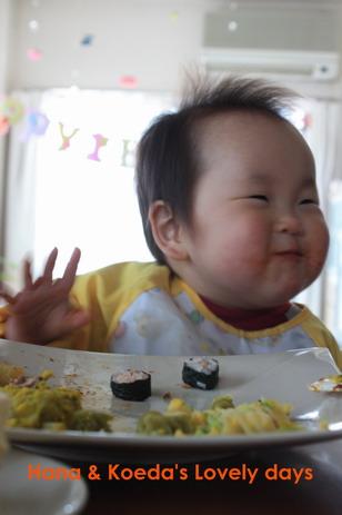 eat6.jpg