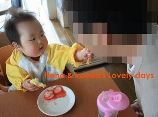 eat9.jpg