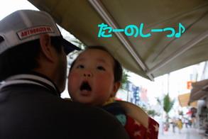 okinawa=8.jpg