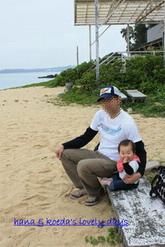 okinawa=umi1.jpg