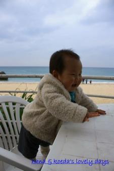 okinawaumi1.jpg