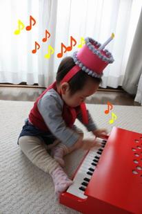 piano8.jpg