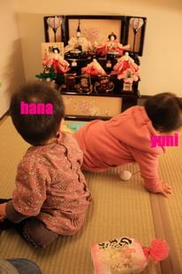 yunihana5.jpg