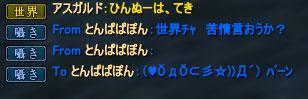 2012-01-28-22-41-281.jpg