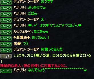2012-01-29-02-42-58.jpg