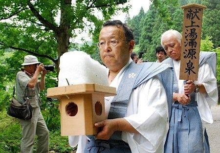 20100630-00000050-jijp-soci-view-000.jpg